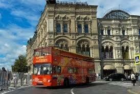 двухдневные экскурсии из Москвы