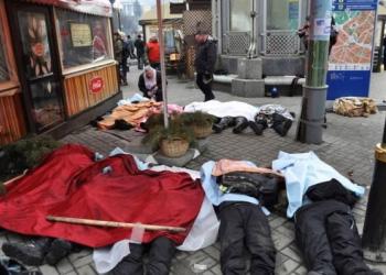 В Киеве прошли аресты по делу о расстреле манифестантов Еврмайдана