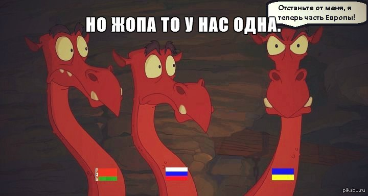 Картинки по запросу Украина и Россия