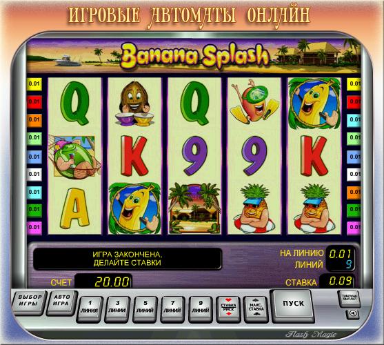 Игровые автоматы сказочная страна онлайн бездепозитный начальный бонус игровые автоматы