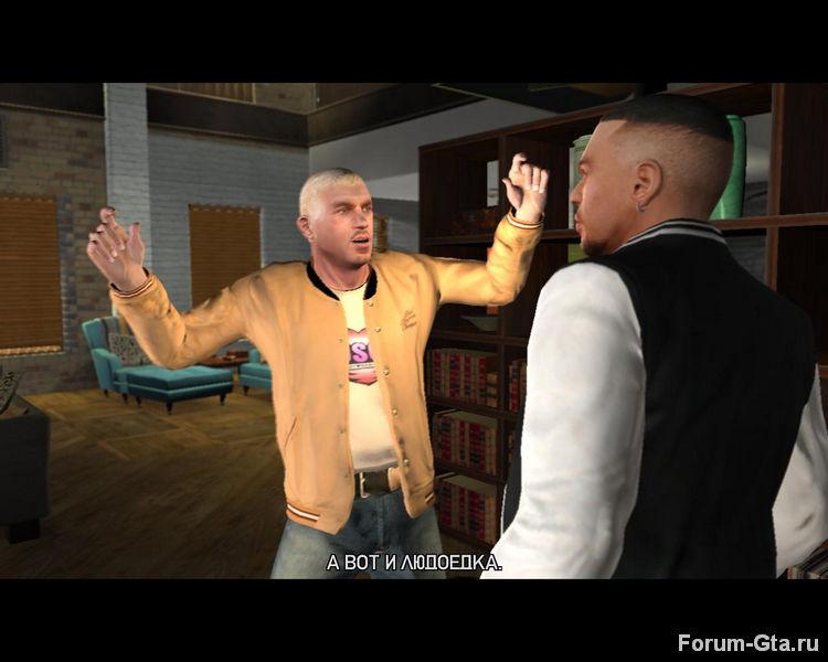 Gta 4: The Ballad of Gay Tony