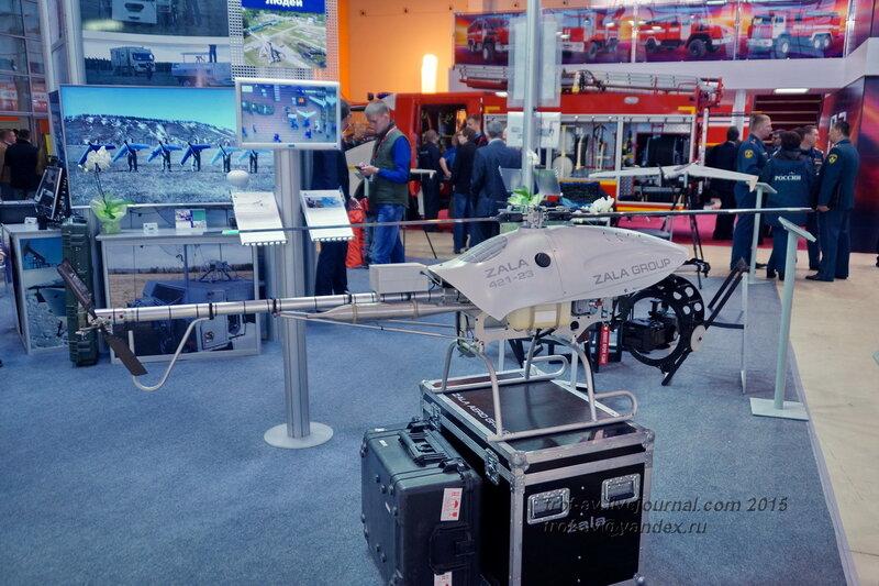 Беспилотник Zala 421-23, Выставка Комплексная безопасность 2015, Москва