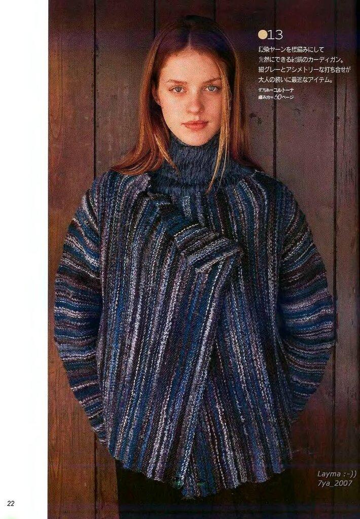 Кардиган поперечное вязание 16