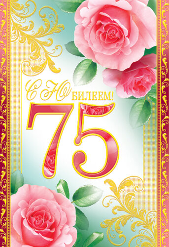 средние._ai открытка поздравление картинка