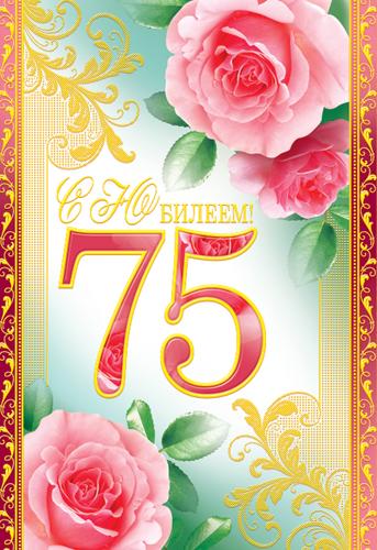 средние._ai открытки фото рисунки картинки поздравления