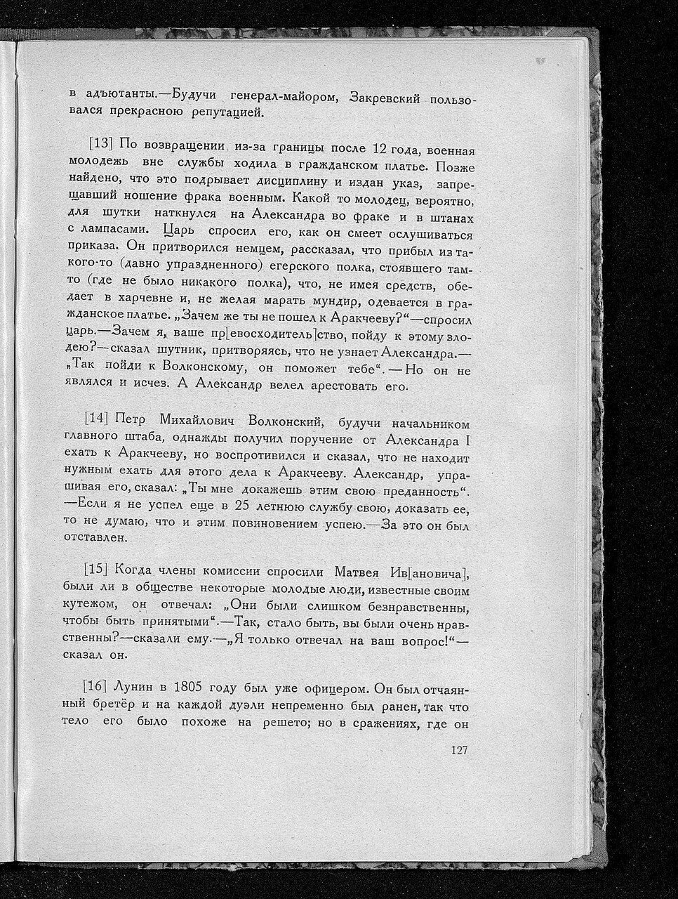 https://img-fotki.yandex.ru/get/9823/199368979.a2/0_214379_5d4dcdd6_XXXL.jpg