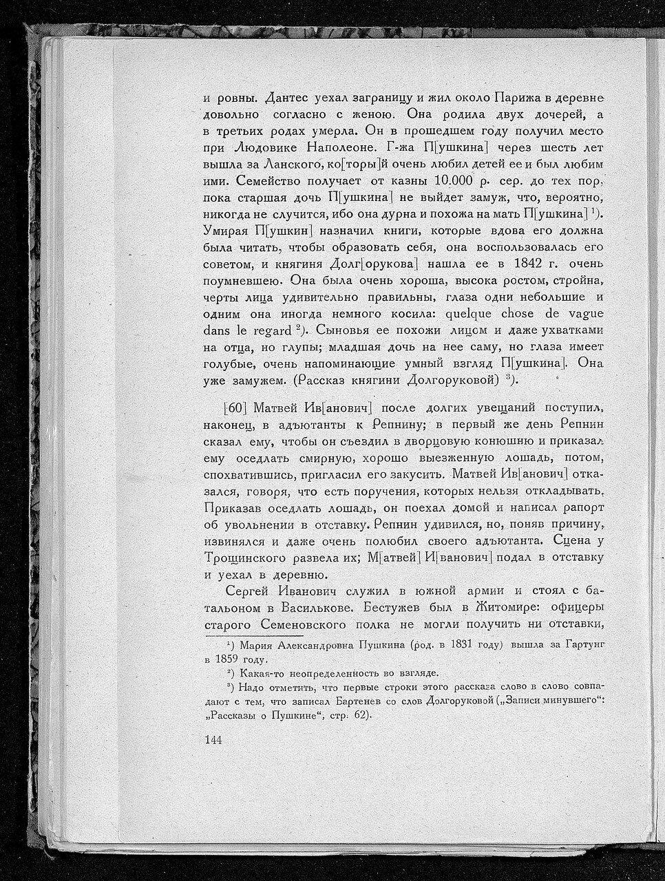 https://img-fotki.yandex.ru/get/9823/199368979.a2/0_21438b_75b5d124_XXXL.jpg