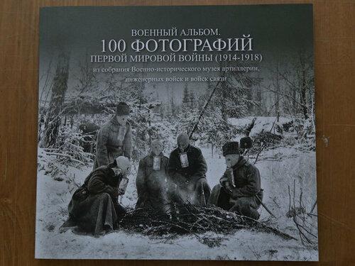 http://img-fotki.yandex.ru/get/9823/2239249.23/0_17c505_f91aa077_L.jpg