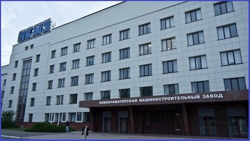 завод в Краматорске