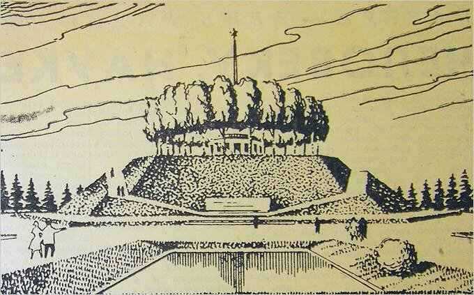Брянск рисунки к дню города 31