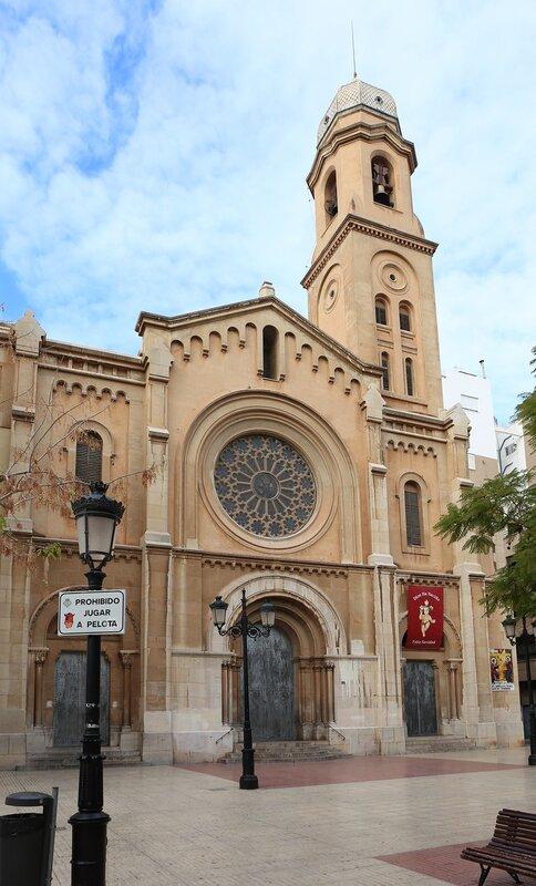 Кастельон-де-ла-Плана. Церковь Троицы, Iglesia de la Trinidad