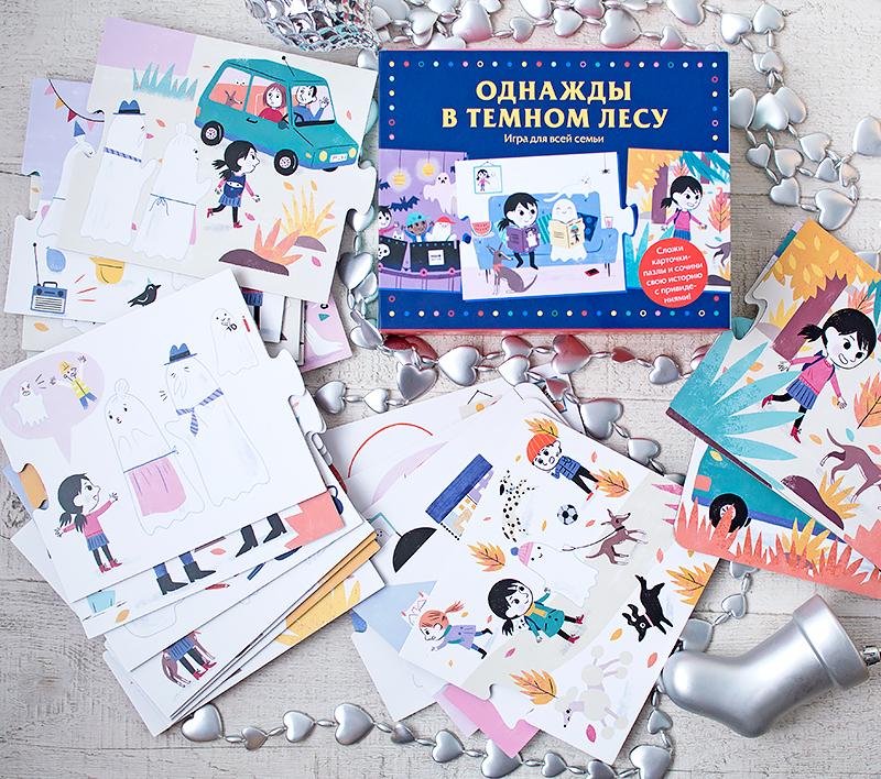 детские-книги-на-новый-год-чевостик-отзыв17.jpg
