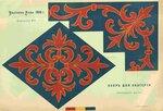 1897-04