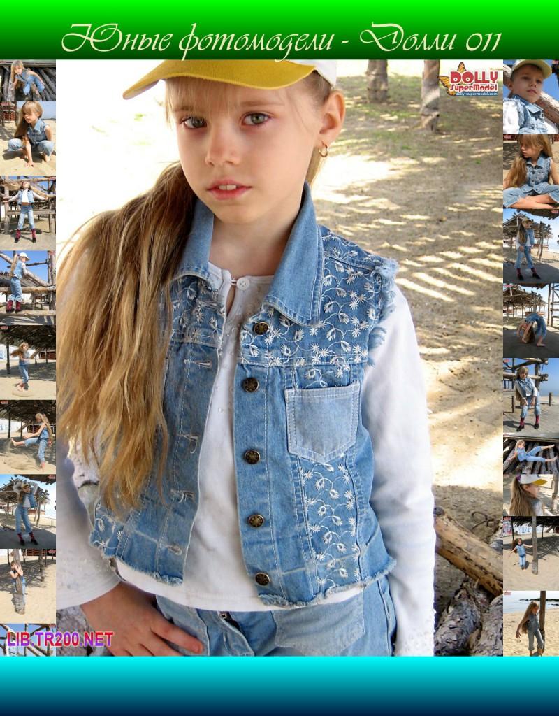 http://img-fotki.yandex.ru/get/9823/316383862.1/0_11d7b8_c8eefb5c_orig