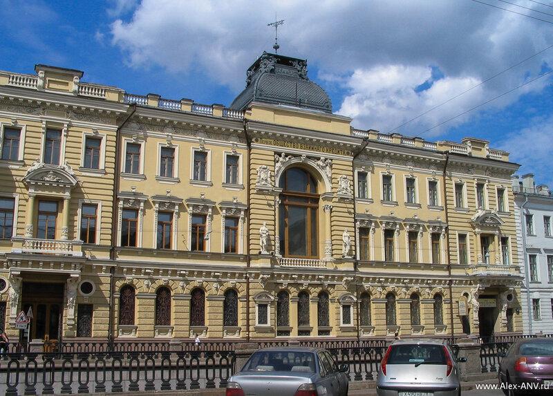 Здание Санкт-Петербургского Первого Общества Взаимного Кредита, архитектор П.Сюзор, 1888-1890г.