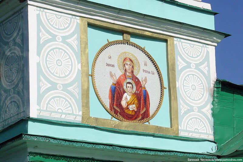 01. Вороб.горы. храм Троицы. 25.03.14.06..jpg