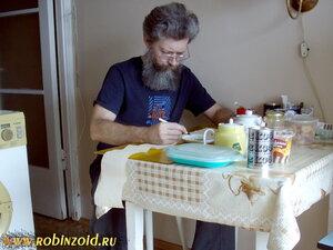 наклейка семян на бумагу