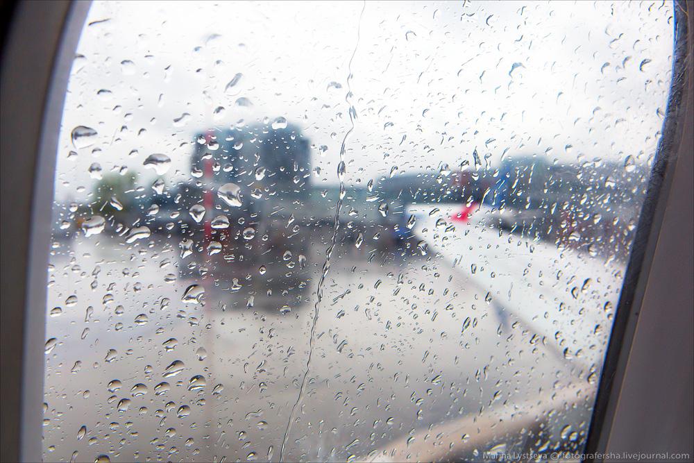 SVX rainy