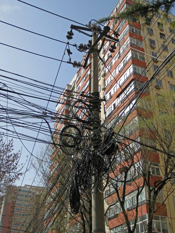 Провода, Пекин