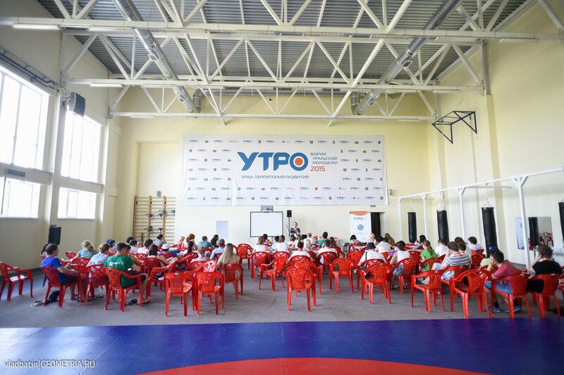 25062015 Форум Утро, Тюмень, День 6