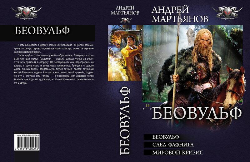cover_Sergeev_Pamiaty ne predav_60х90_16