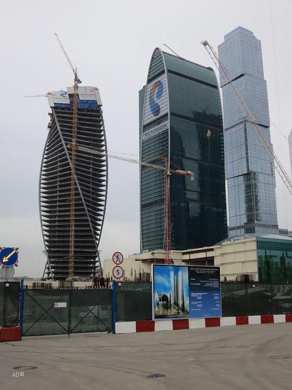 Башня Эволюция, 255 метров, 52 этажа