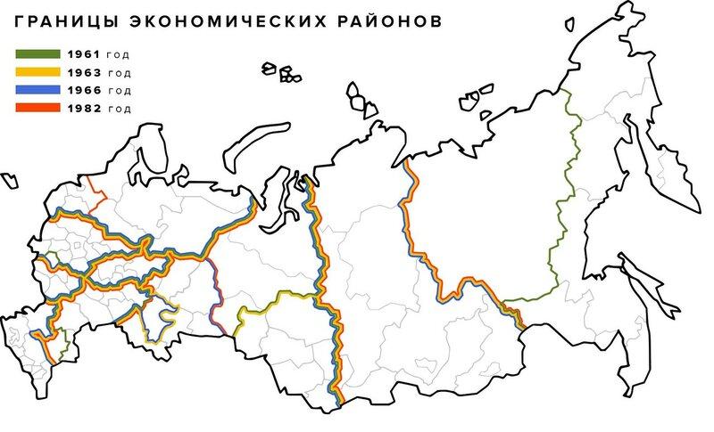 Границы ЭР, 1961-63-66-82.jpg