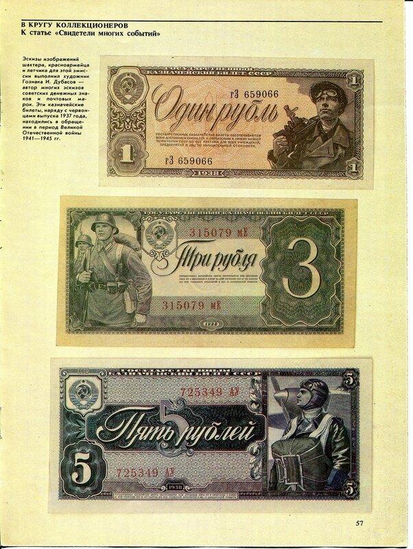 Советский музей 1985 - 2 018.jpg