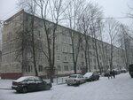 2-й Рабфаковский пер. 9к1