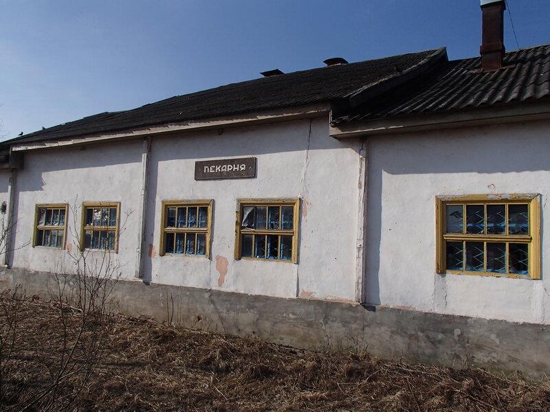 заброшенная пекарня в Тесово-2
