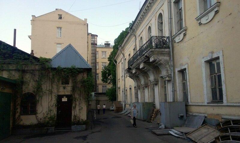 Московские дворики