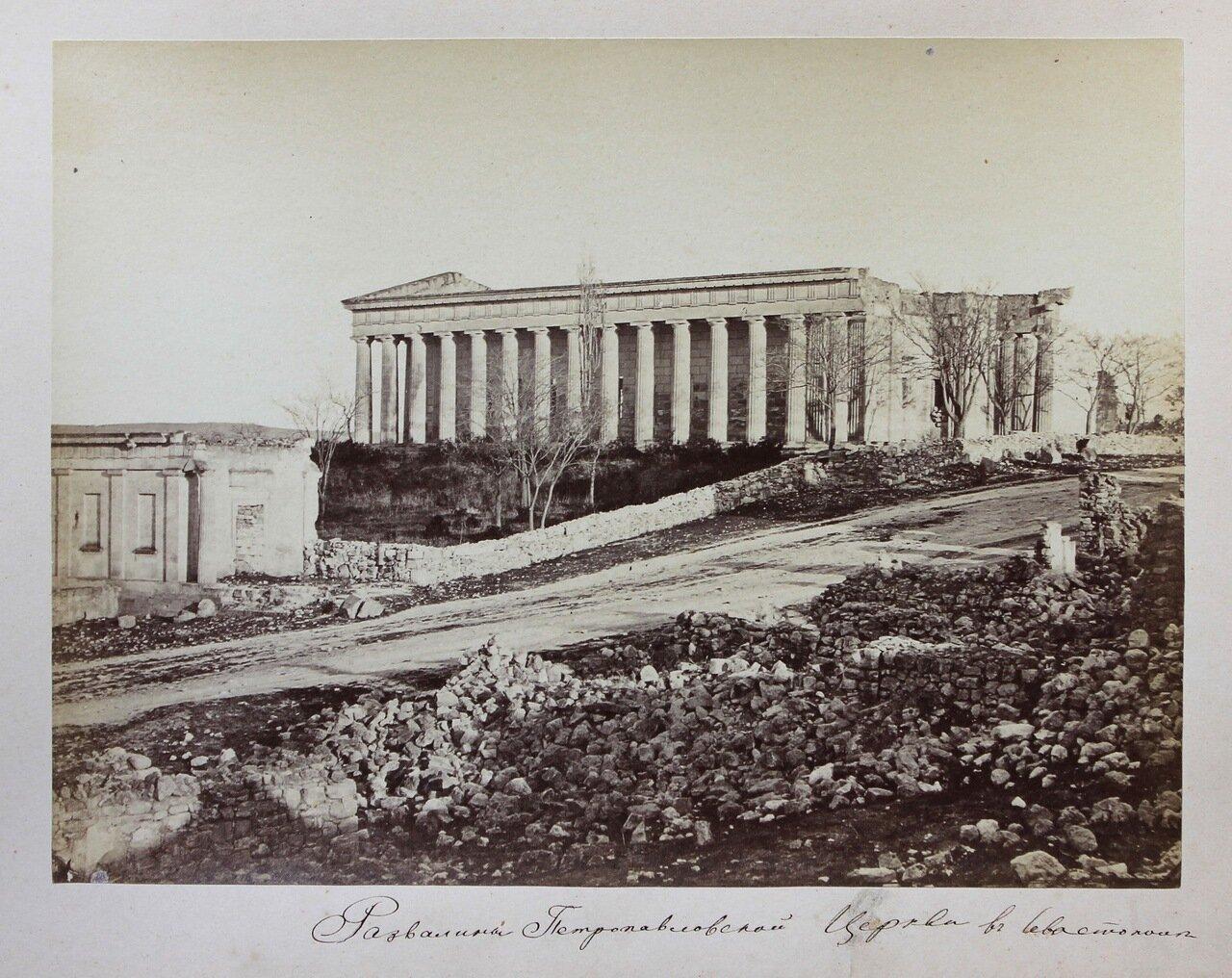 Петропавловская церковь. Развалины