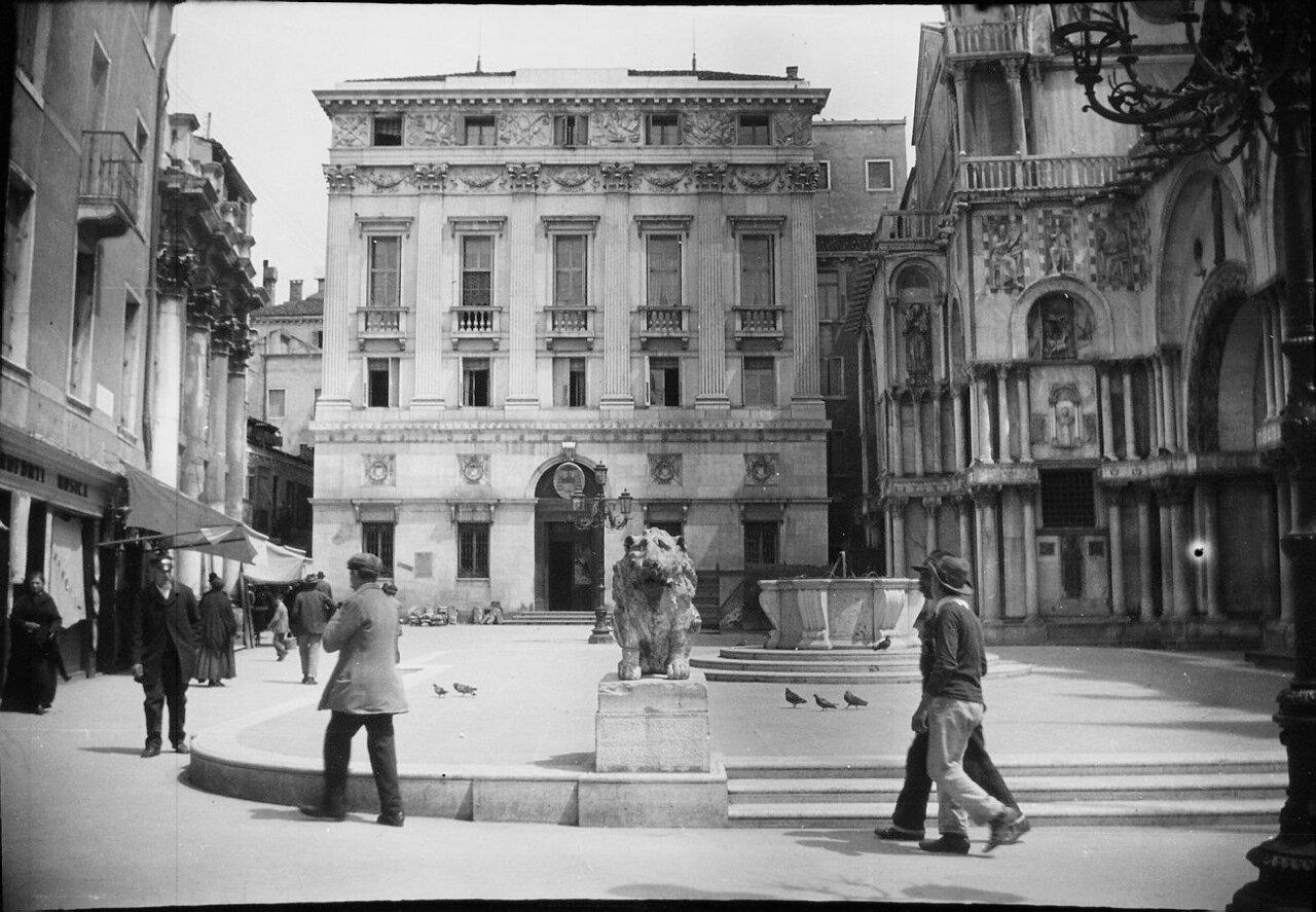 1900. Городская площадь