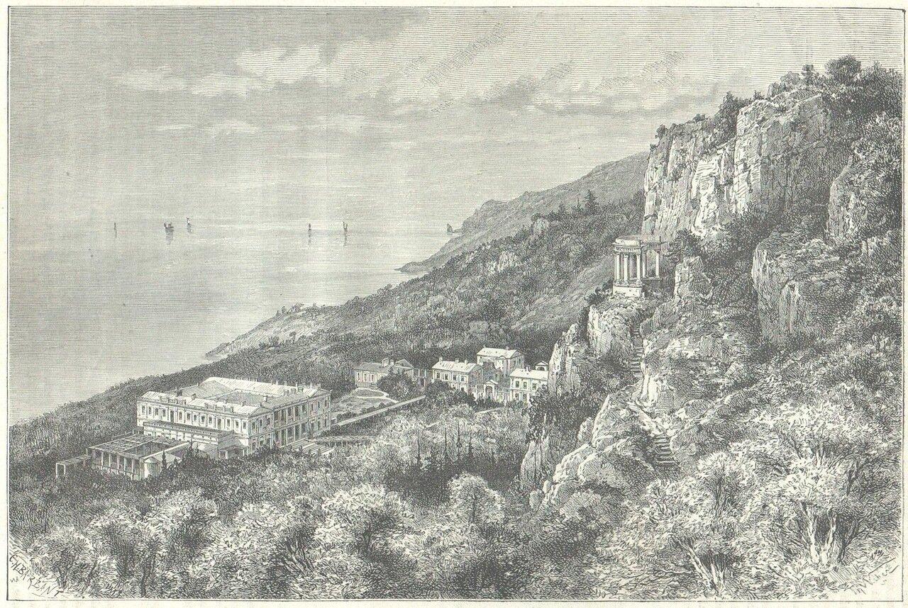 1878. Ореанда
