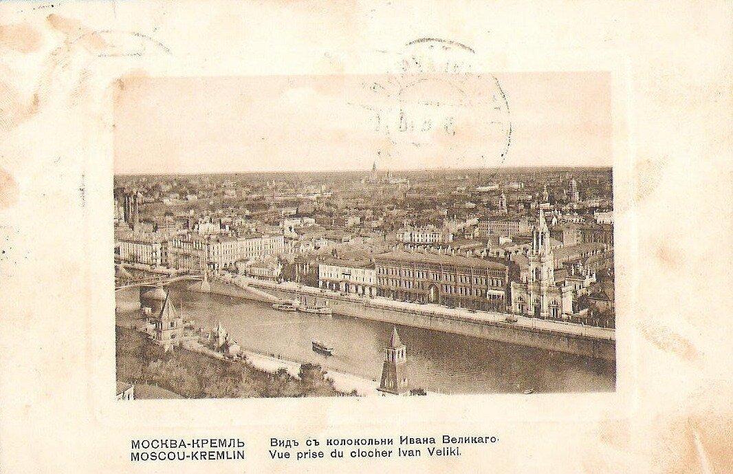 Вид с колокольни Ивана Великого