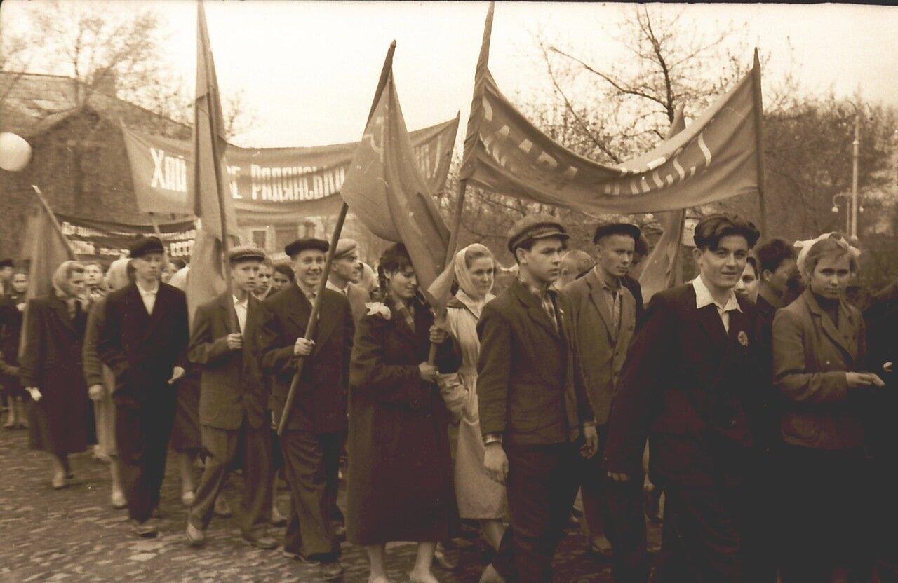 1947. Первомай