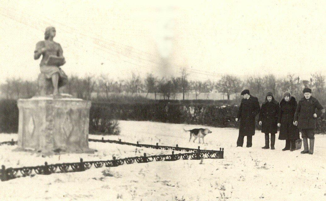 1950. Парк
