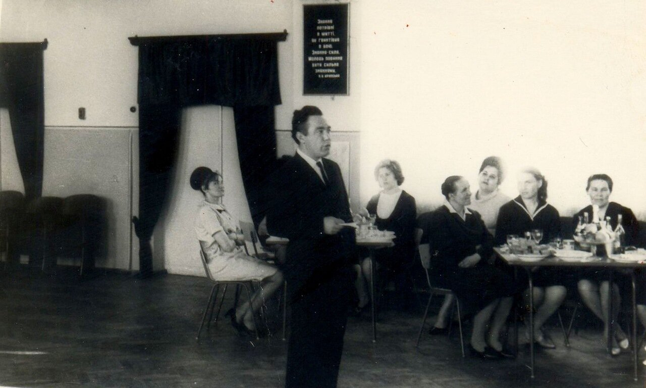 1970-е. СШ №1