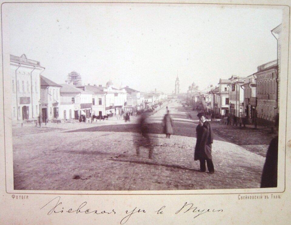 Киевская улица