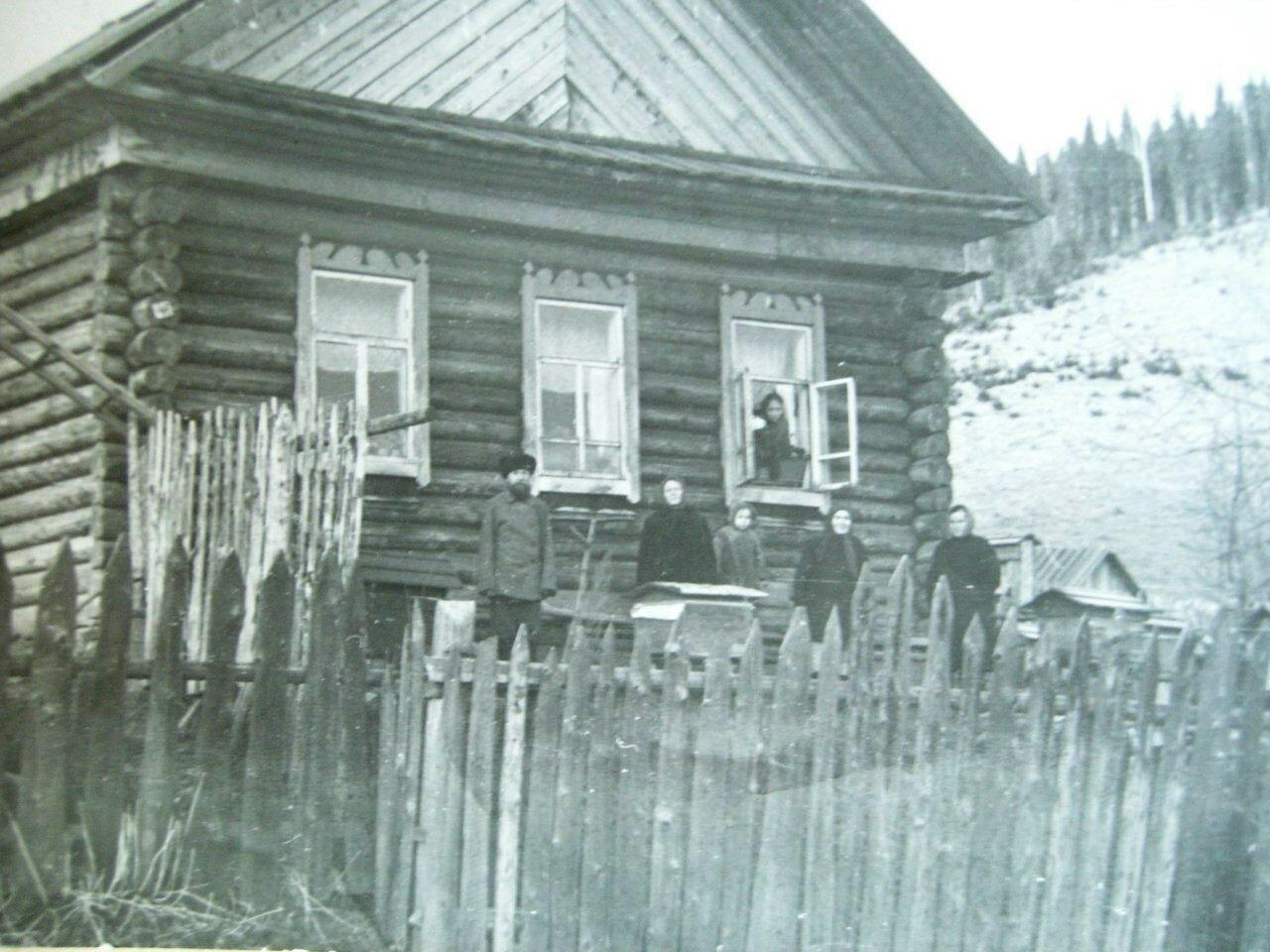 1950-е. деревня Дегтярка