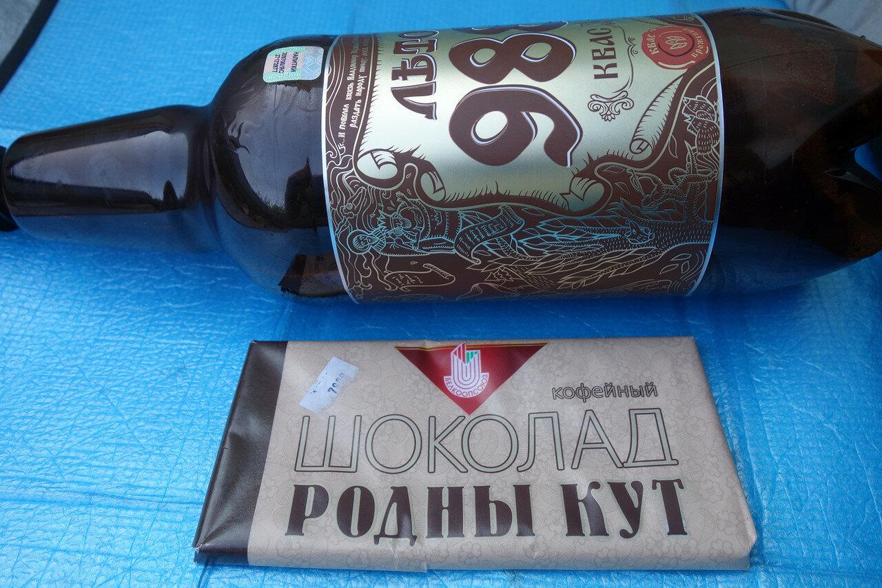 квас Лето 988 и кофейный шоколад Родны кут