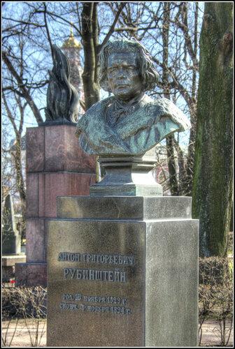 Надгробие. А.Г. Рубинштейн.