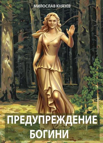 http://img-fotki.yandex.ru/get/9824/12103766.48/0_c9438_398cf204_L.jpg