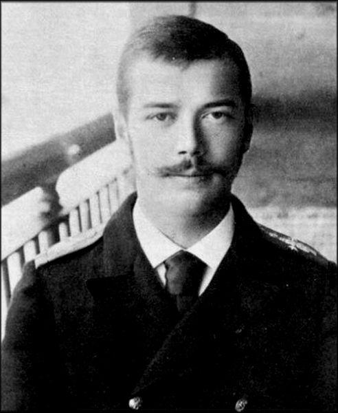 Наследник российского престола Николай Александрович Романов..jpg