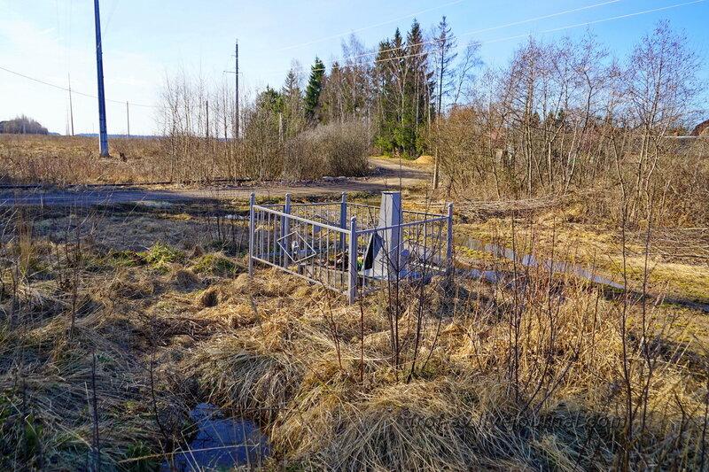 Место гибели сержанта Красовского В.И. в 194 году, Кубинка