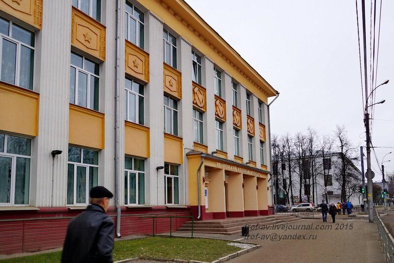 Советская символика на стене колледжа культуры, Иваново