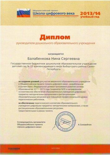 http://img-fotki.yandex.ru/get/9824/164813329.6/0_174201_77da1cba_L.jpg