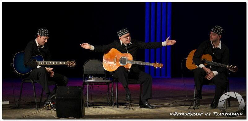 Трио «Balkan Strings» в Филармонии Тольятти