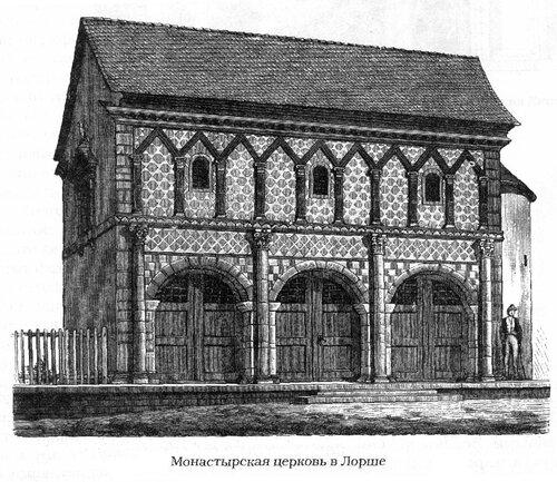 Церковь в Лорше, гравюра