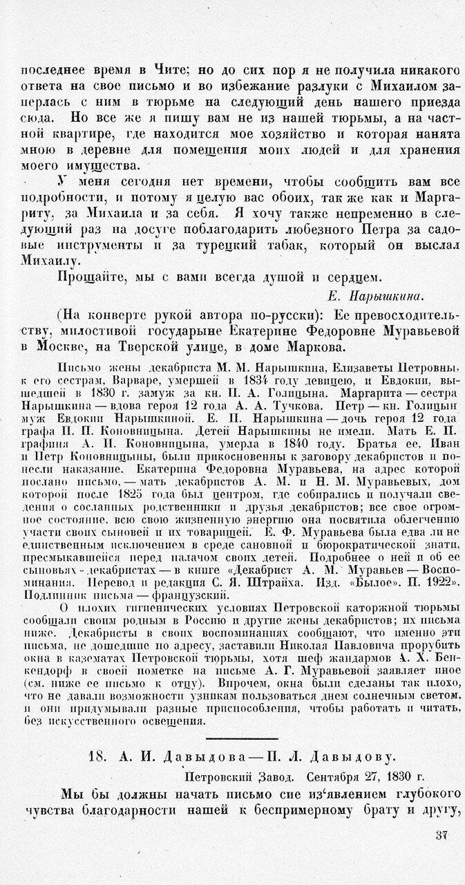 https://img-fotki.yandex.ru/get/9824/199368979.35/0_1ea3e0_c74bfd5f_XXXL.jpg